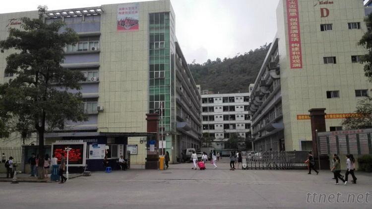 Sai Lide Technology Co., Ltd.