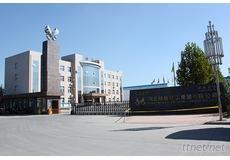 Hengshui Huiyoufang FRP Products Trade Co., Ltd.