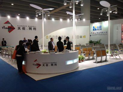 Foshan Wangli Metal Product Co., Ltd