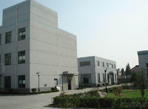 Changzhou Wujin Dongnan Machinery and Electrical Appliance Co.,Ltd
