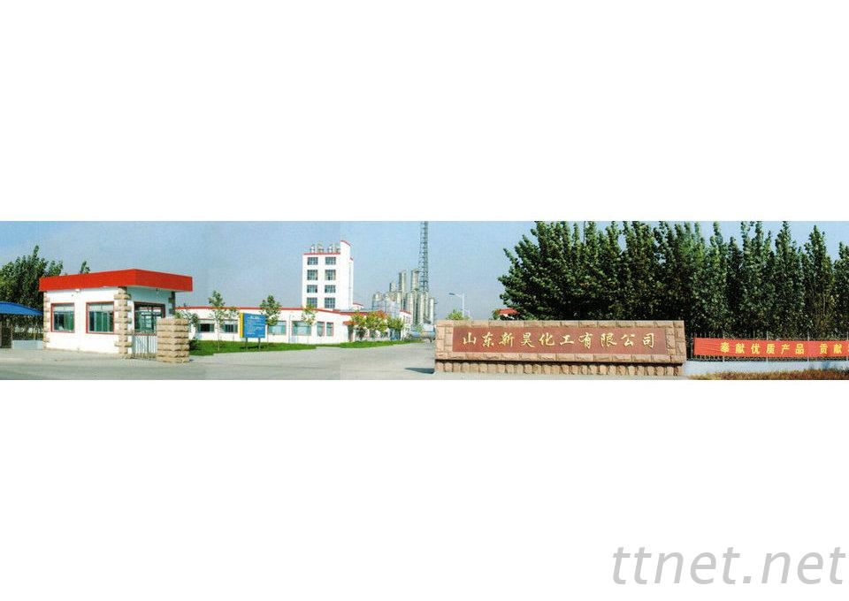 Shandong Xinhao Chemical Co.,Ltd.