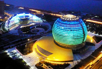 Hangzhou Zezoo Enterprises Ltd.