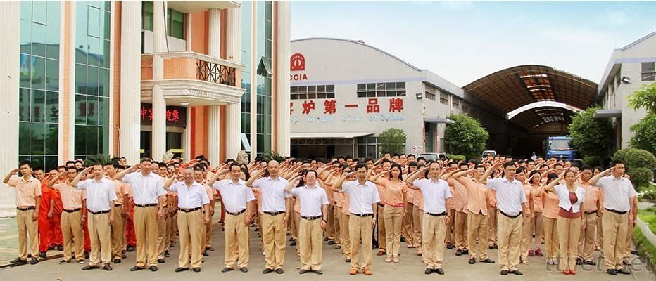 Guangdong Zhongyao Kiln Stock Co. Ltd