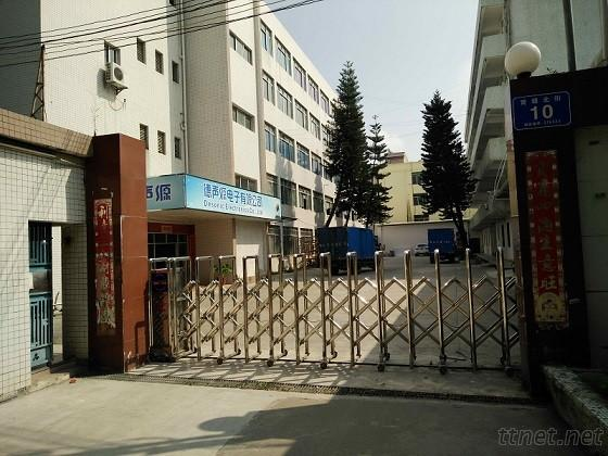 Desonic Electronics Co.,Ltd.