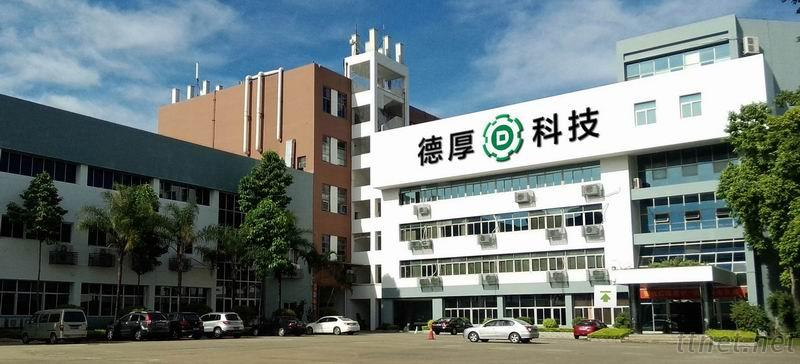 Shenzhen Dehou Technology Co., Ltd.