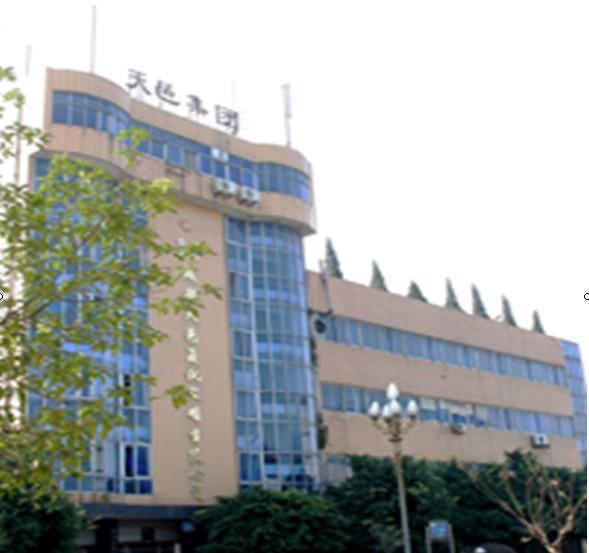Sichuan Tianyi Comheart Optoelectronic Corp.