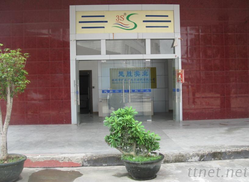Hubei Yicheng Adhesive Packaging Co. Ltd