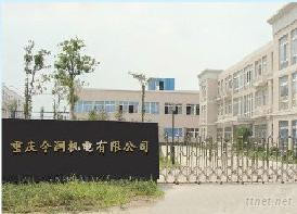 Chongqing Jinrun Machinery Electron Co.,Ltd