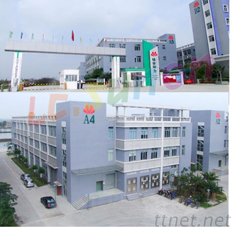 Guangzhou Sunon Auto Accessory Co., Ltd.