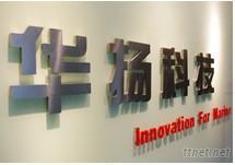 9Shenhuayang-Tech Co., Ltd