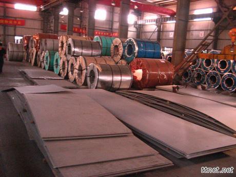 Laffey Metal Products Co., Ltd