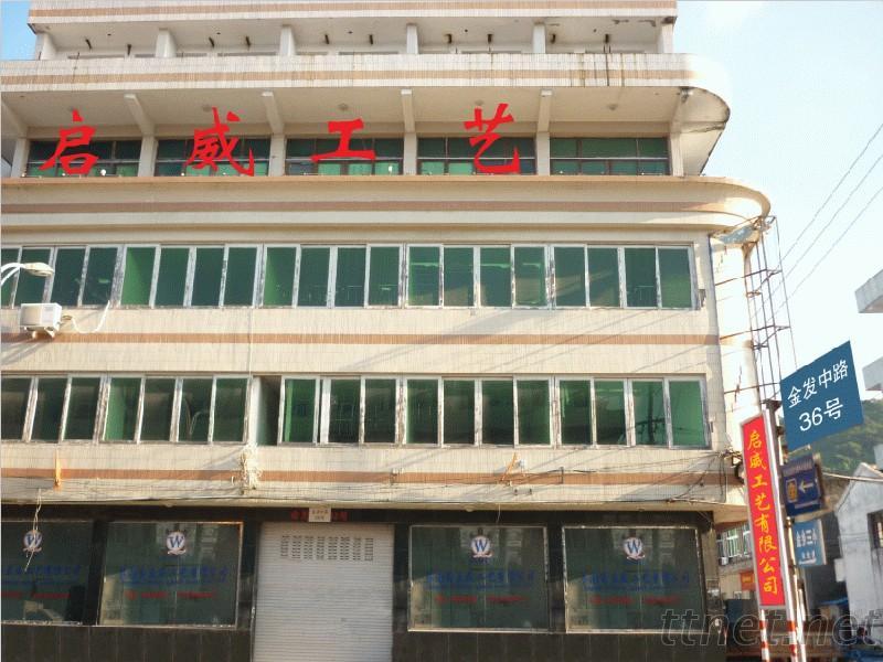 Cangnan County Qiwei Craft Co., Ltd
