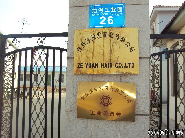 Qingdao Zeyuan Hair Goods Mfg. Co., Ltd.