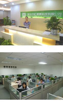HLH LED Lighting Co., Ltd