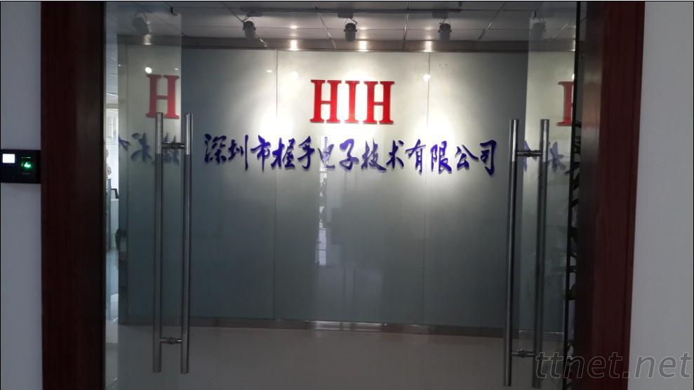 Shenzhen Hih Electronic Technology Co., Ltd.
