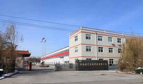 Jinan Supertime Technology Co., Ltd.
