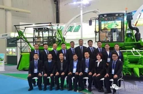 Shijiazhuang Meidi Machinery Co., Ltd