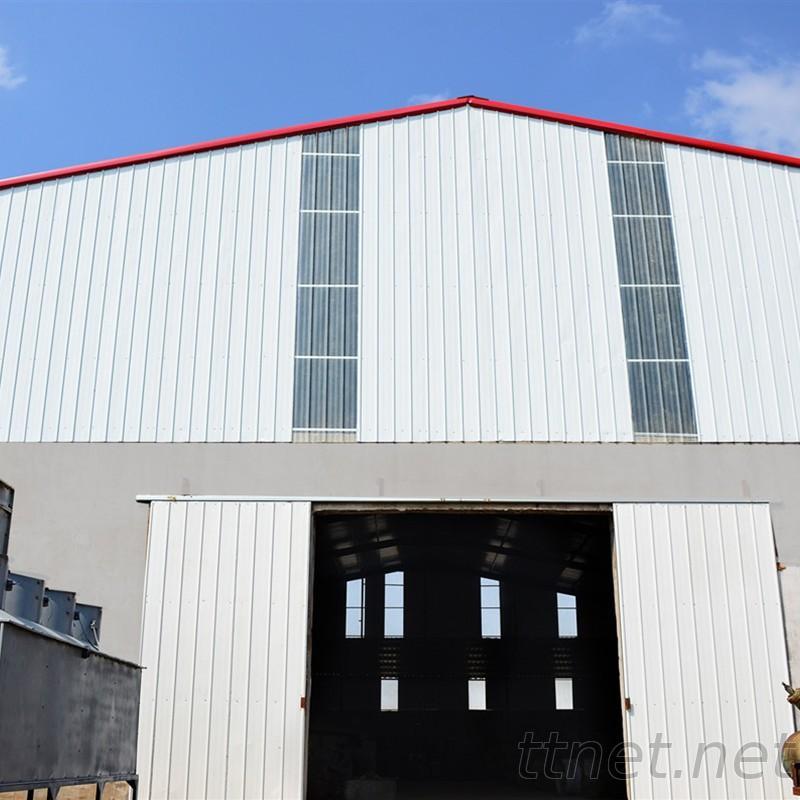 Shandong Ruihua Refrigeration Equipment Co., Ltd