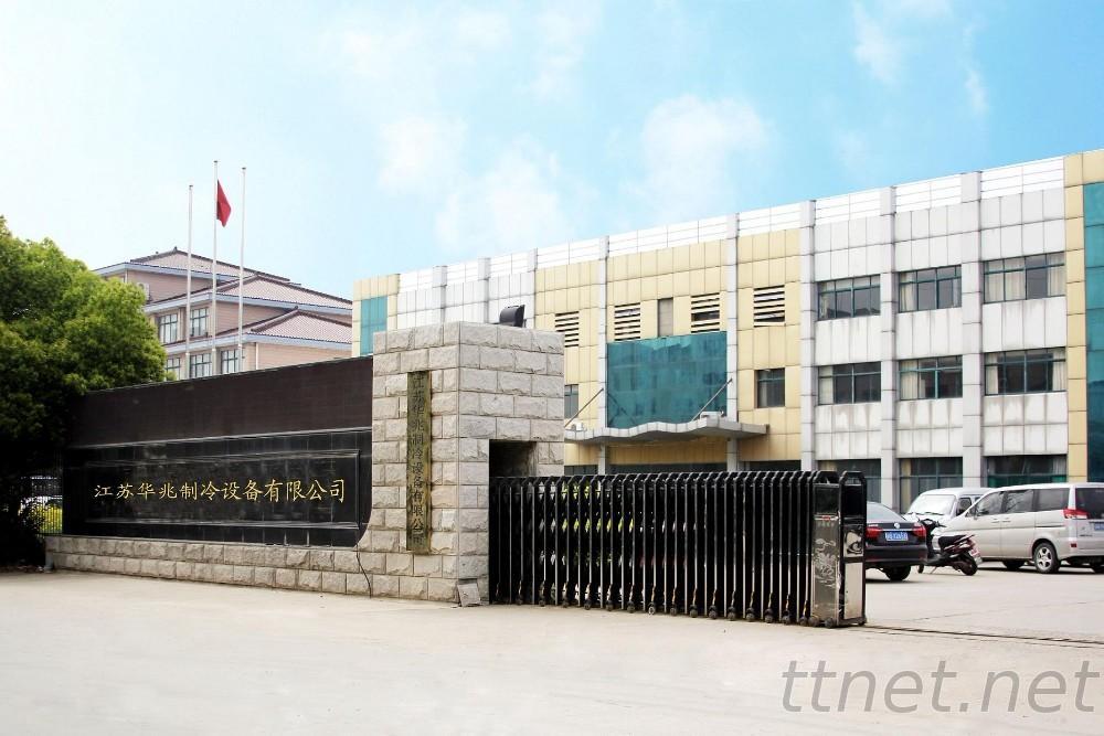 Jiangsu Huazhao Refrigeration Equipment Co., Ltd.