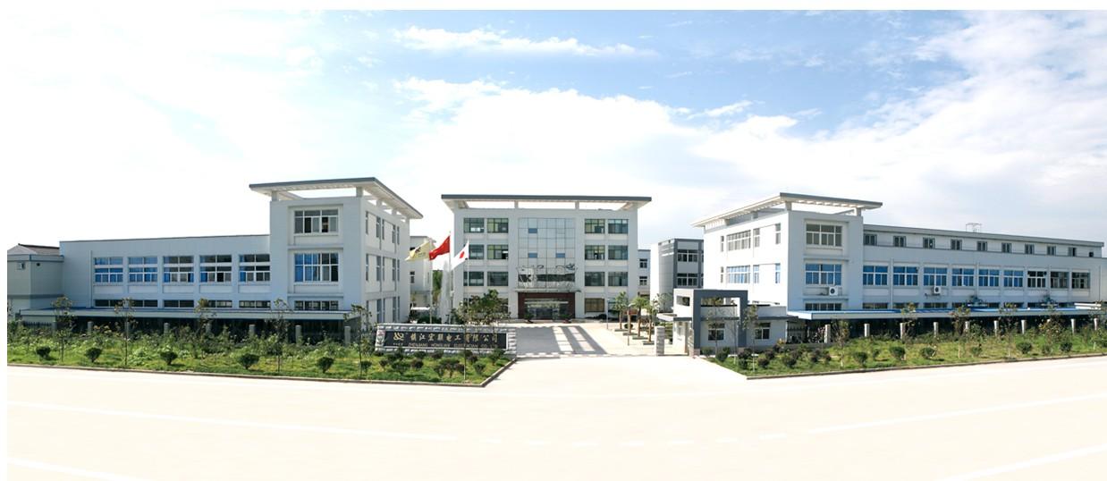 Zhenjiang Honglian Electrician Co.,Ltd