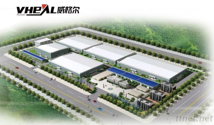 Laoling Vheal Rubber Co., Ltd