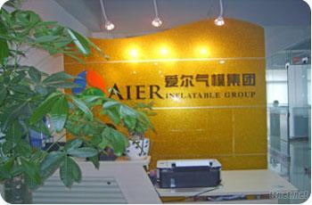 Hong Kong International Aier Inflatables Group Co., Ltd