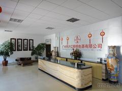 Guangzhou Hujiang Lighting Electric Co.,Ltd