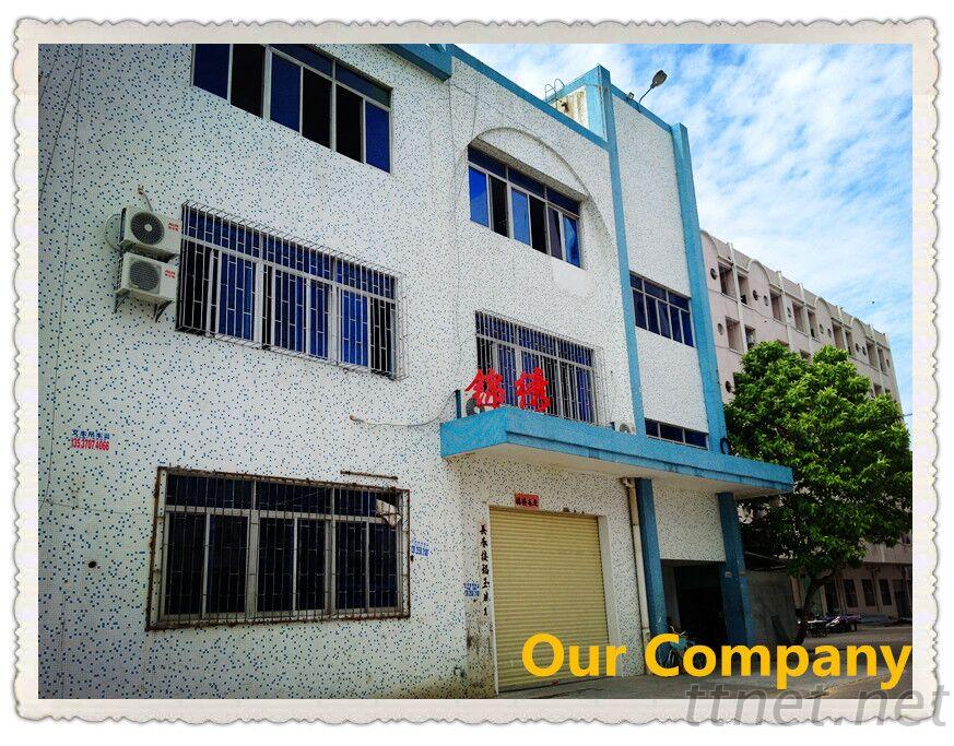 Dongguan Jinxiu Plastic Products Co., Ltd.