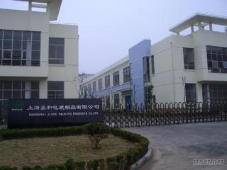 Shanghai Yuxuan International Trade Co., Ltd