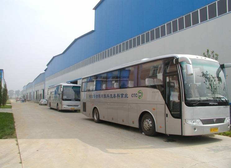 Beijing China Tank Industry Co., Ltd