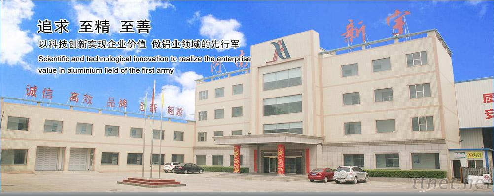 Hena Xinyu No-Ferrous Metals Co. Ltd