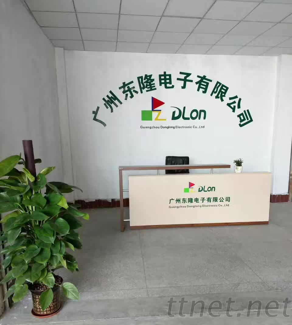 Guangzhou Donglong Electronic Co., Ltd
