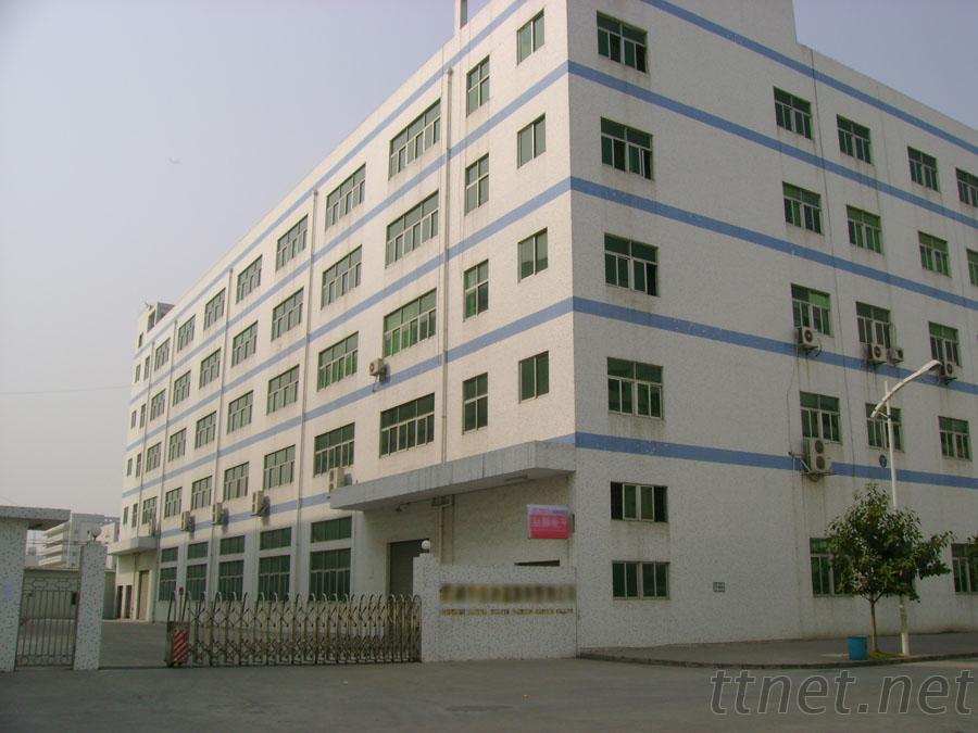 HK Seepiq Technology Co., Ltd