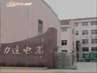 Shaoxing Lida Motor Co., Ltd.