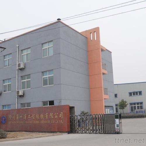 Xuzhou Jinkailong Construction Machinery Co., Ltd