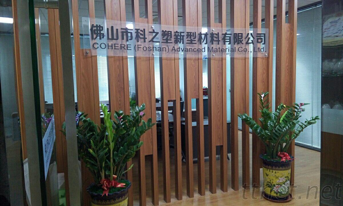 COHERE (Foshan) Advanced Material Co., Ltd.