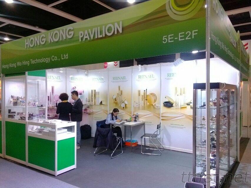 Cosmoprof HK 2013