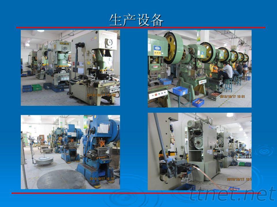 Guodian Industry Co., Ltd.