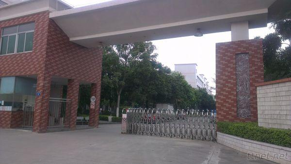 Dongguan Tuosan Electronic Co., Ltd.