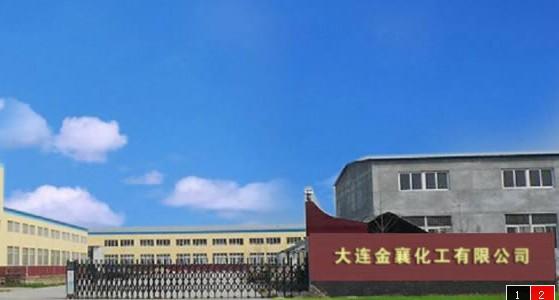 Dalian Jin Xiang Chemical Co., Ltd