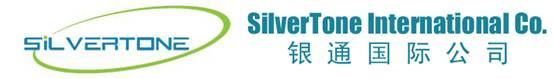 Silvertone International Co