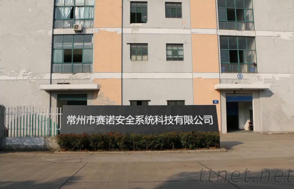 Changzhou Sainuo Safety System Technology Co., Ltd.