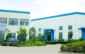 Shijiazhuang Huihuangyuan Commercial Trade Co., Ltd