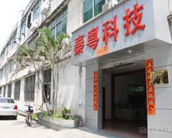Shenzhen QinYue Technology Co., Ltd.