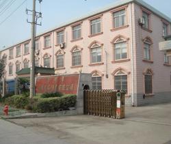Shunsheng Net Weaving Co., Ltd