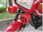 Motorcycle Audio Anti-Theft Alarm