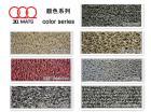 PVC Coil Mats Color Series