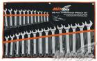 26Pcs Combination Wrench Set