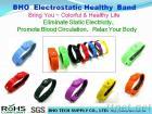 BTC-711 BHO 실리콘 정전기 건강한 팔찌