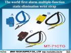 The World First Alarm Multiple-Function Static Elimination Wrist Strap